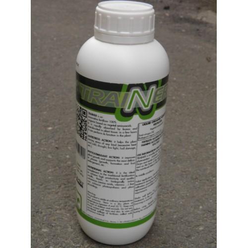 TRAINER - Aminoacizi vegetali